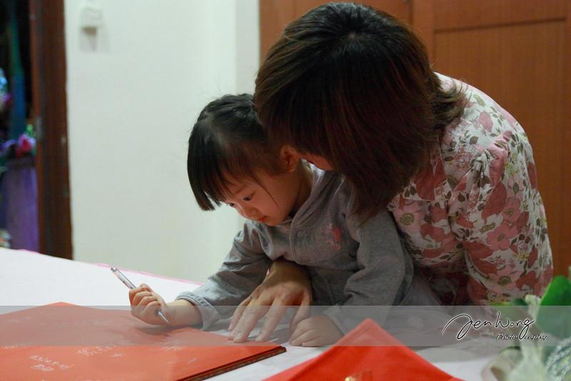 Zhi Qiang & Xiao Jing Wedding_2009.05.31_00320.jpg