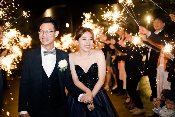 WEDDING 宜蘭婚禮|戶外婚禮派對|藏闊渡假會館