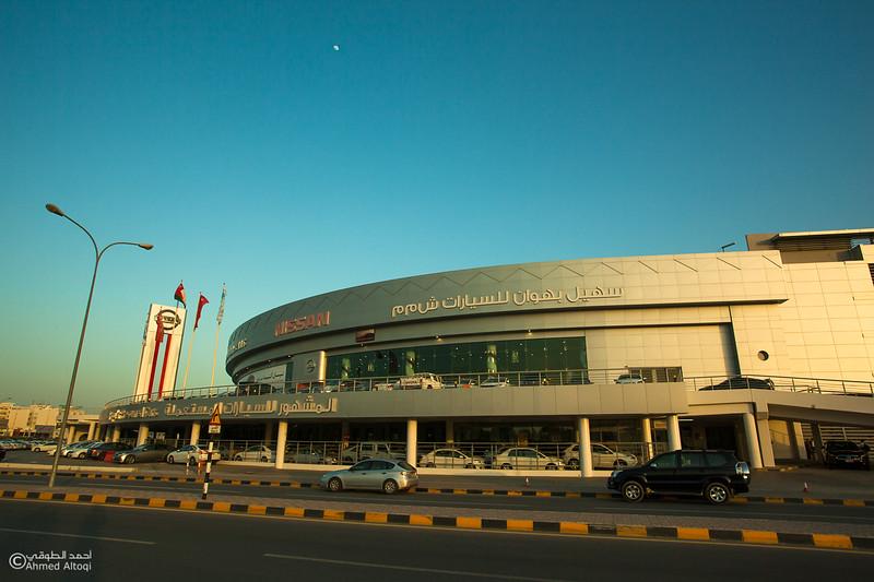 Suhail Bahwan052-Muscat.jpg