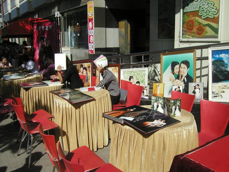 Wedding services, Beijing 2004