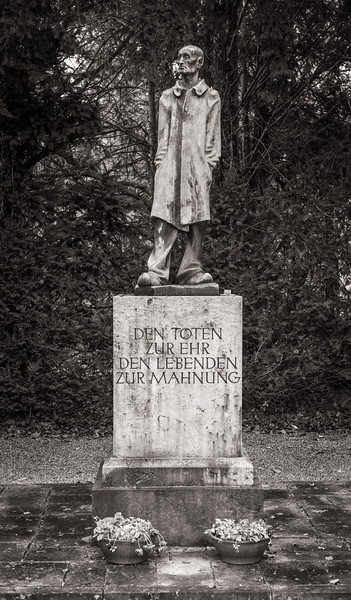 """Monument of the """"Unknown Prisoner"""""""
