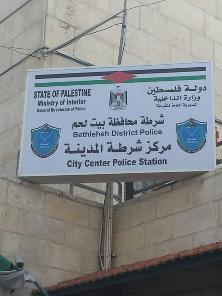 Bethlehem, Palestinian Police  Station -  Bridget St. Clair