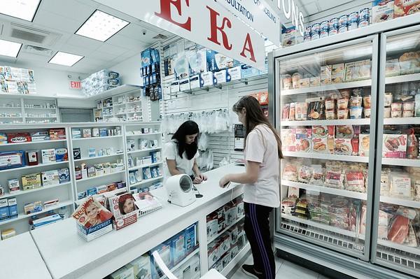 Pharmacy  New