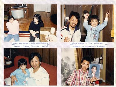 4-23-1988 @ Mineta's @ DC Flowers