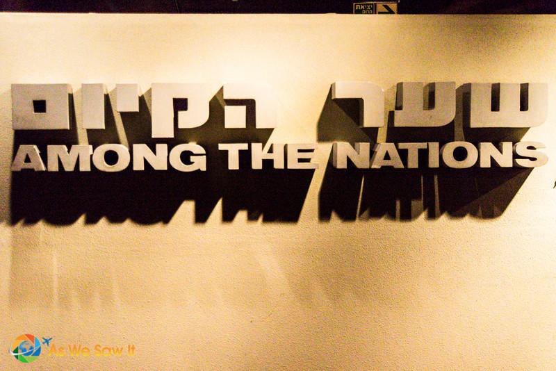 Diaspora-Museum-8139.jpg