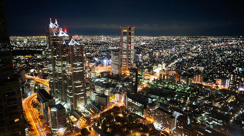 Vistas de Shinjuku