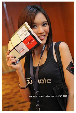 KL PC Fair I 2009