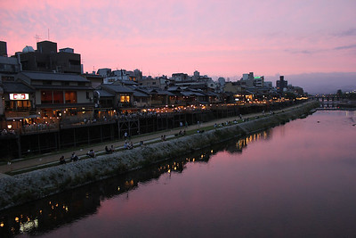 Kamogawa