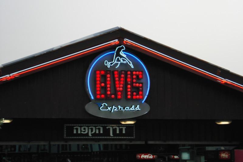 Elvis 'Truck Stop' 1.jpg