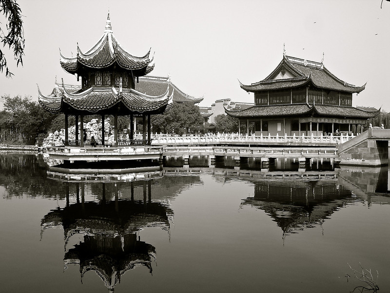 Tibet-Shanghai 2005 297.jpg