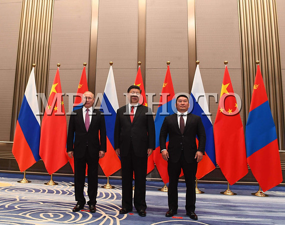 Монгол Улсын Ерөнхийлөгч Х.Баттулга Монгол Улс, ОХУ, БНХАУ-ын төрийн тэргүүн нарын дөрөв дэх удаагийн дээд хэмжээний уулзалт