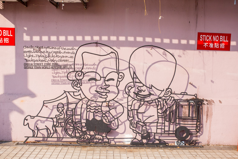 malaysia-March 30, 2016_MG_6127.jpg