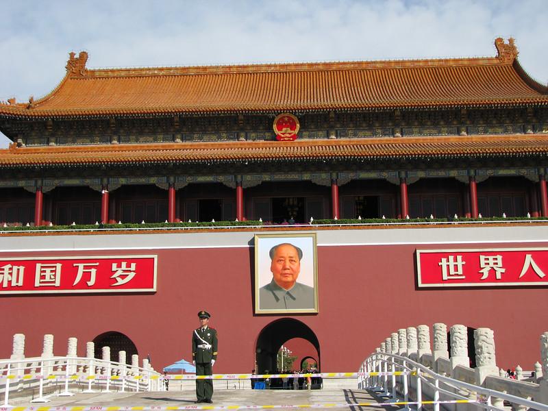 China-195.jpg