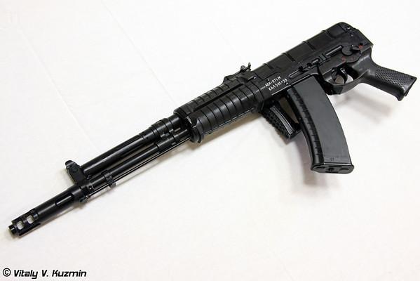 5.45x39 assault rifle AEK-971