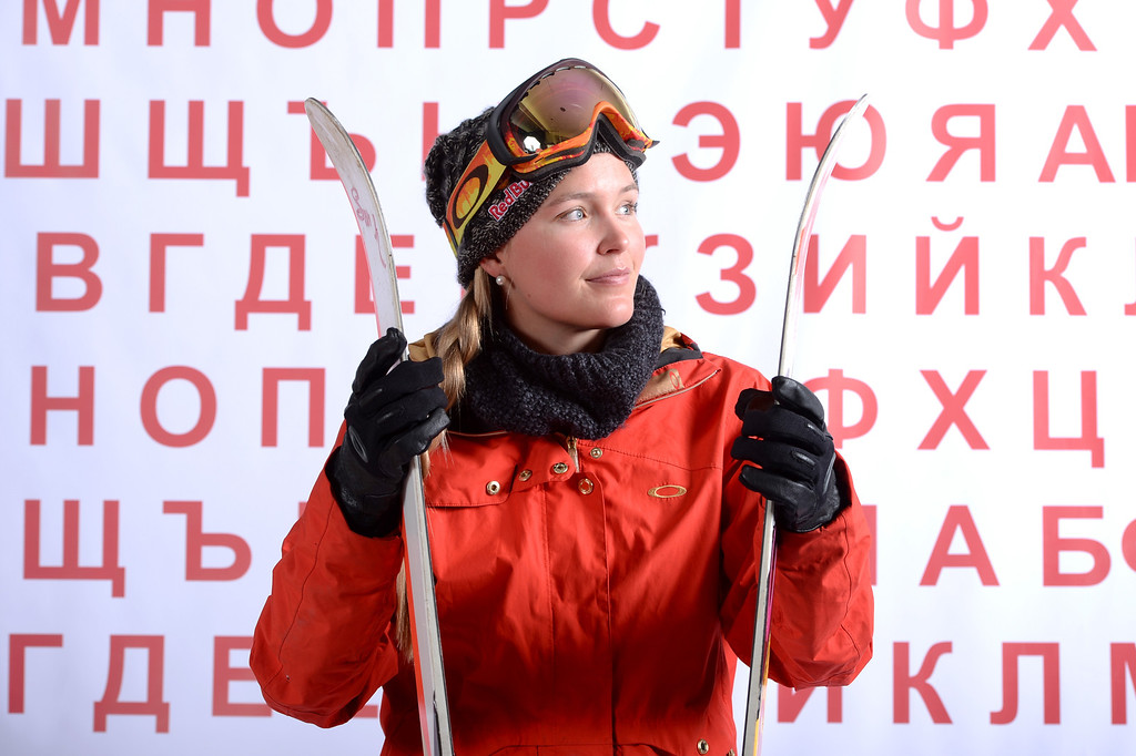 . Freestyle Skier Grete Eliassen poses for a portrait during the USOC Media Summit ahead of the Sochi 2014 Winter Olympics on October 1, 2013 in Park City, Utah.  (Photo by Harry How/Getty Images)