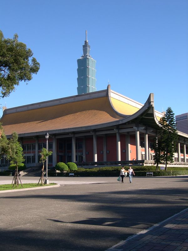 Old and new - Taipei 101 looms over the Sun Yat Sen Memorial Hall