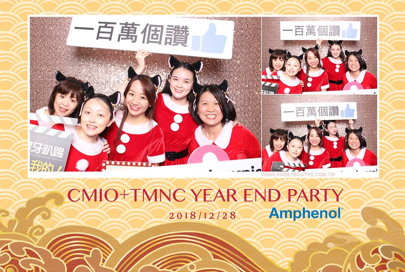 12.28_Amphenol150.jpg