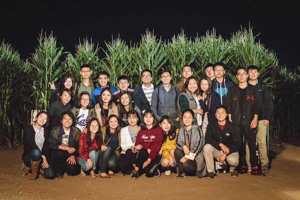 2017-10-27 IUSM Corn Maze