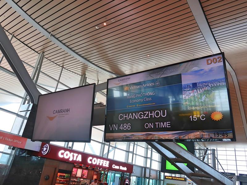 IMG_6403-changzhou.jpg
