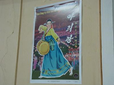Arirang Mass Games 2012, Pyonyang