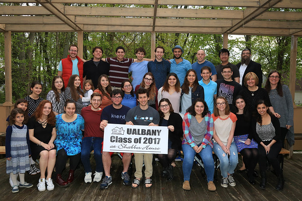 Class of 2017 Shabbos House Graduation Party