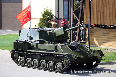 Victory Day 2019, Museum of National Military History