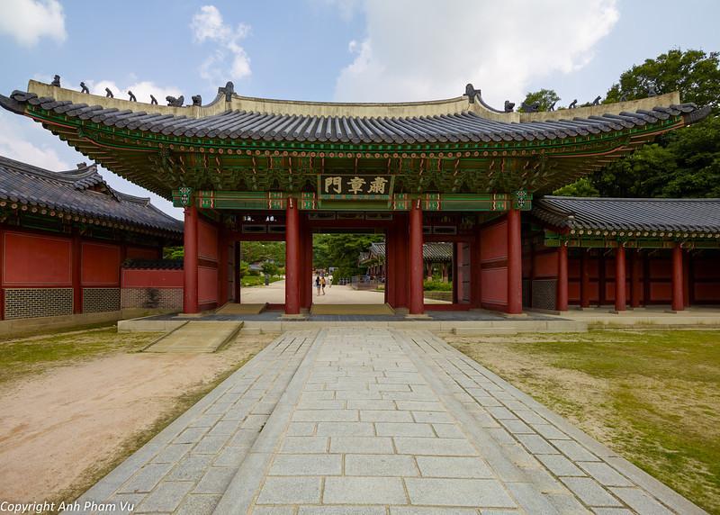 Uploaded - Seoul August 2013 135.jpg