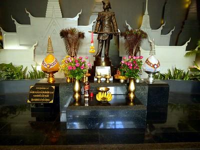 2015-11-29 Island of Phuket