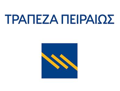 Τράπεζα Πειραιώς - Κοπή Πίτας 2018