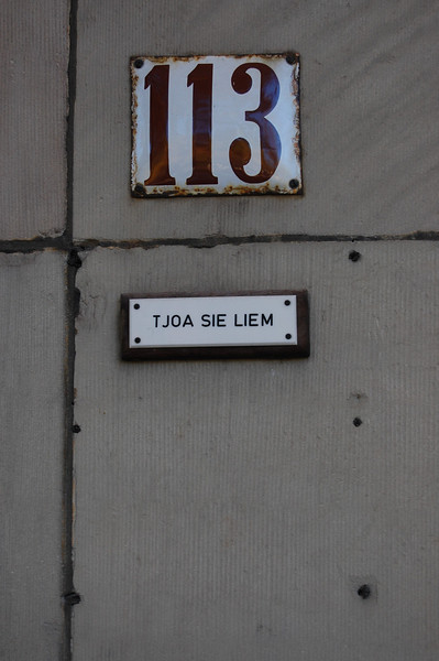 amsterdam2008 177.JPG