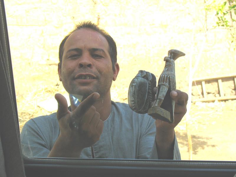 Egypt-512.jpg