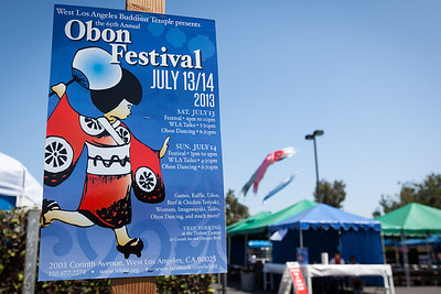 2013 West Los Angeles Obon