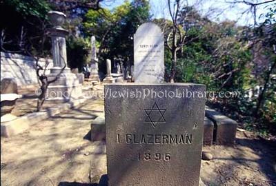 JAPAN, Kanagawa Prefecture, Yokohama. Jewish sector, Yokohama Foreign General Cemetery. (2007)