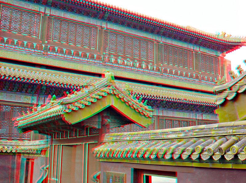China2007_169_adj_smg.jpg