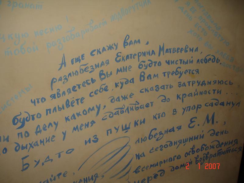2006-12-31 Новый год - Кострома 098.JPG