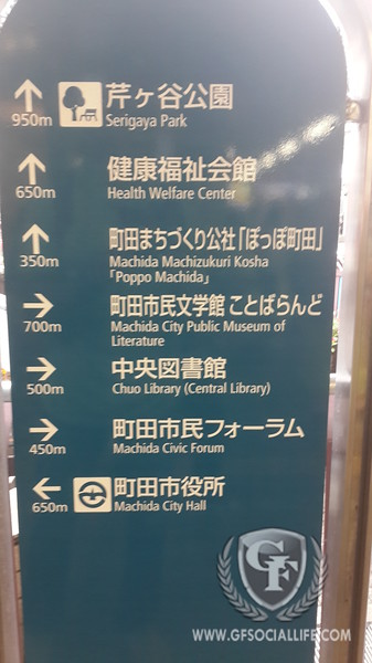 Street Life-Machida
