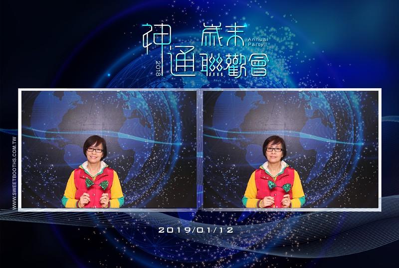 1.12_神通84.jpg