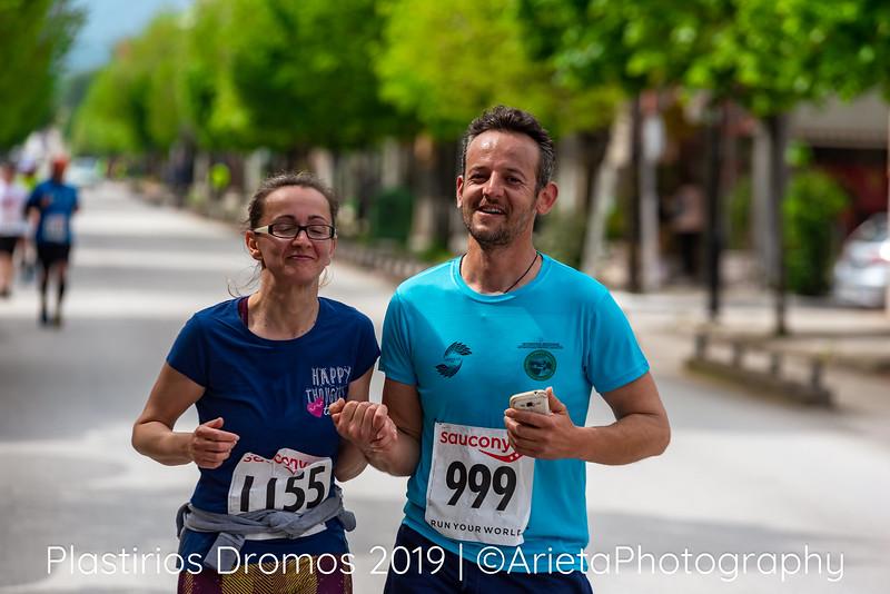 Dromeis-10km (248).jpg