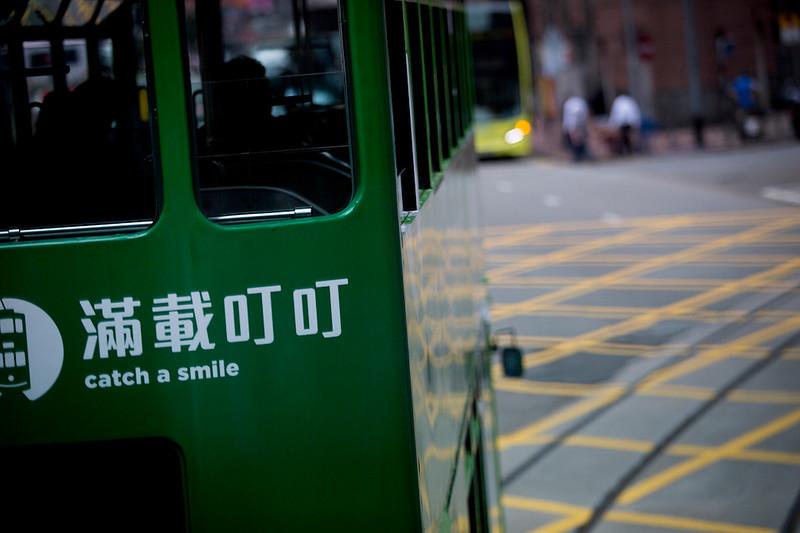 hk trams190.jpg