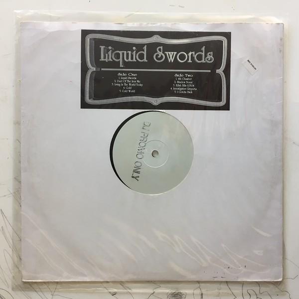 LPs-JB-Hip-Hop-Rap_118.JPG