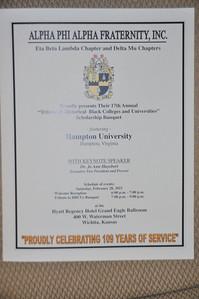 18th Annual HBCU Banquet Feb 22, 2014