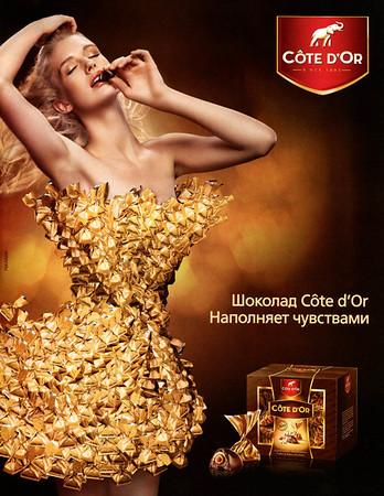 GOLD ads