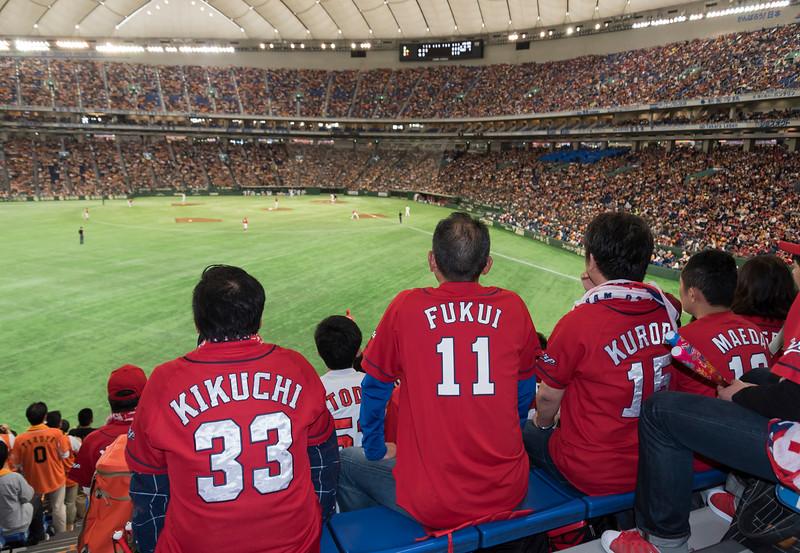 Hiroshima Carp fans at Tokyo Dome stadium, Japan