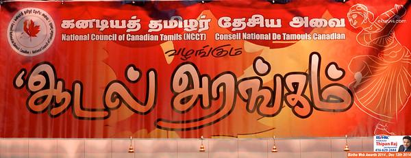 Adal Arankam -2014 -oct -18