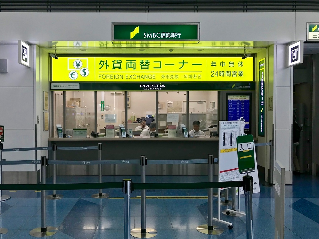 SMBC bank is one place to exchange some currency.