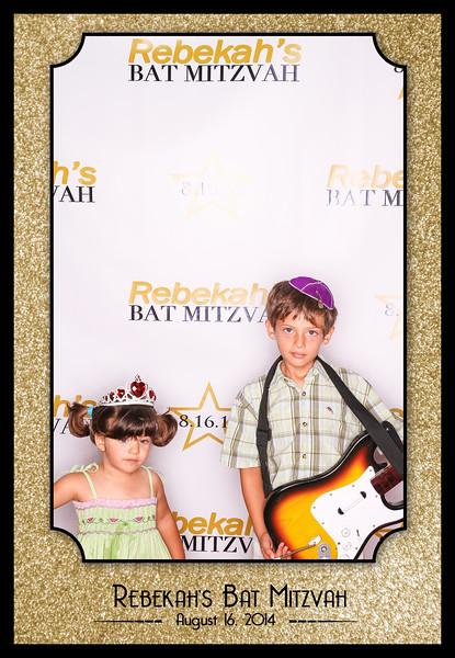Rebekah's Bat Mitzvah-012.jpg