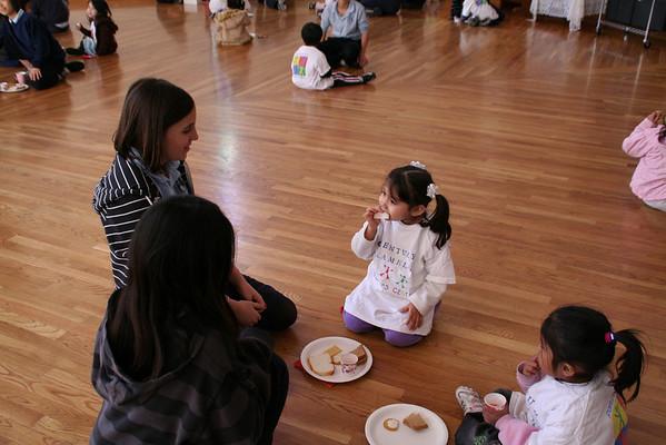 Para Los Ninos Valentine's Day Party 2009