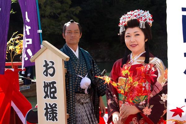 Arashiyama Momiji Matsuri