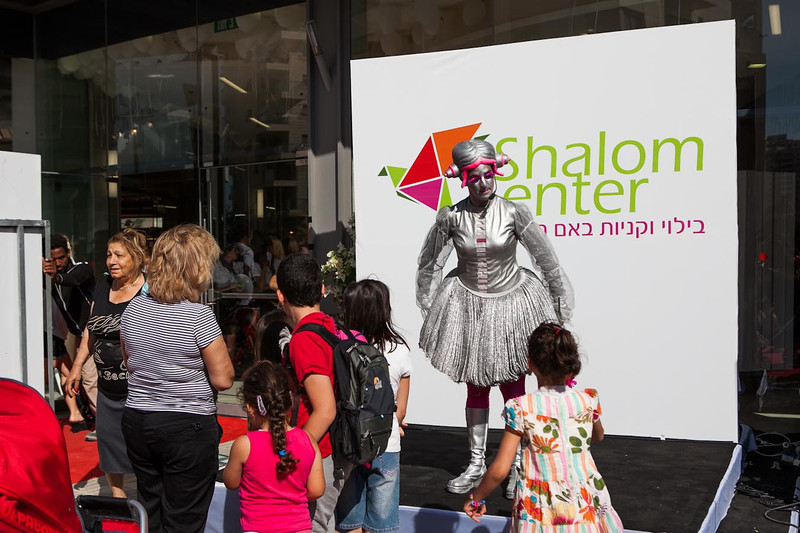shalom center-457.jpg