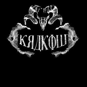 KRAKOW (NO)